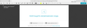 nimbus-screenshot-and-screencast-redaktor-kartinok-718x231